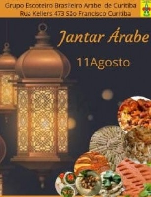 Jantar Árabe do GEBAC