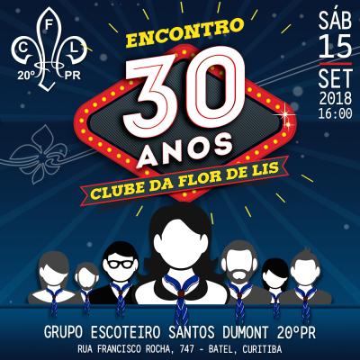 30 anos do Clube da Flor de Lis do GESD 20/PR