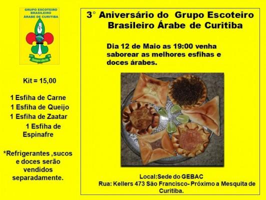 Noite da Esfiha do GE Brasileiro Árabe